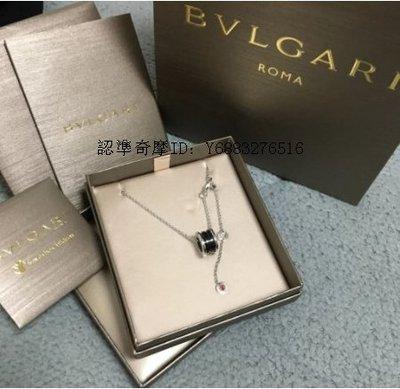 二手正品 BVLGARI 寶格麗 Save The Children 純銀 項鍊 鑲黑色陶瓷 純銀鍊帶