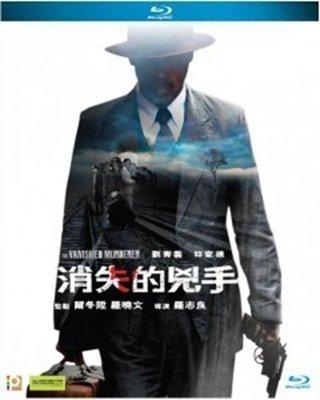 【藍光電影】消失的兇手 The Vanished Murderer(2015)  86-007