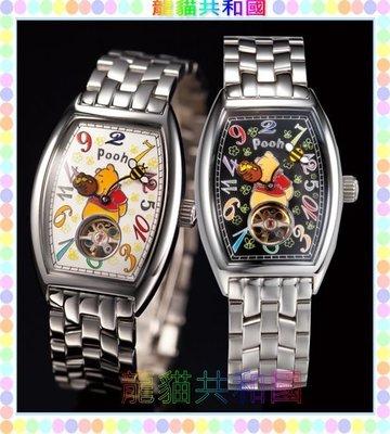 ※龍貓共和國※全球限定800只《80周年記念 維尼熊Winnie the Pooh小熊維尼 手錶腕錶》禮物[日本正版]