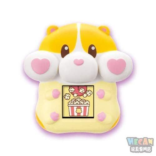 QQ麻糬天竺鼠 倉鼠電子機 軟軟電子雞 粉黃色 (SEGA TOYS) 79978