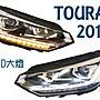 》傑暘國際車身部品《 福斯TOURAN 2017  頂...