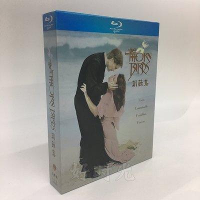 經典愛情劇集電影 荊棘鳥The Thorn Birds 刺鳥 高清收藏BD藍光碟