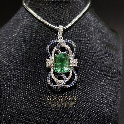 【高品珠寶】1.87克拉哥倫比亞極微油袓母綠墜子 女墜 #2160