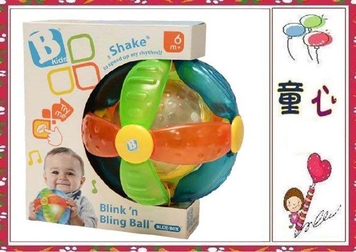 英國《Bkids》Bling Bling球◎童心玩具1館◎