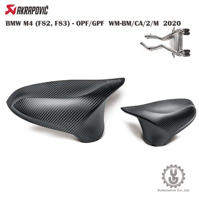 【YGAUTO】蠍子 BMW M4 (F82,F83)-OPF/GPFWM-BM/CA/2/M⚡️碳纖維鏡蓋套件啞光