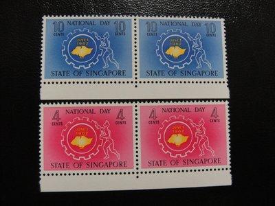 【大三元】新加坡郵票- SP10國慶日郵票1962年發行~新票~~原膠2全二方連