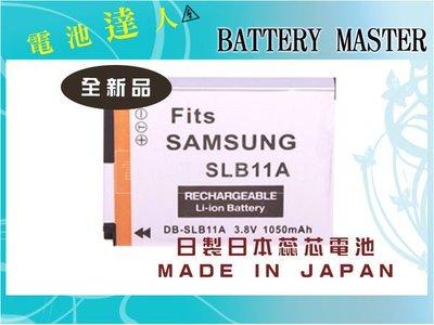 電池 Samsung三星 SLB~11A SLB11A 日製電池 TL320.WB100.WB1000.ST1000.EX1.EX2