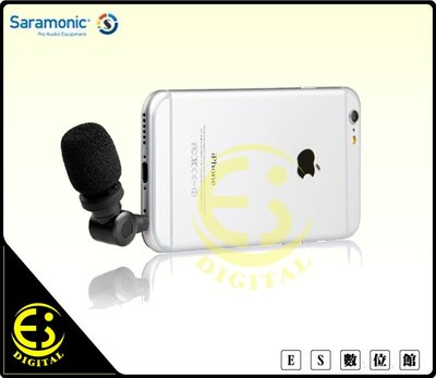 ES數位 楓笛Saramonic SmartMic 全向型 手機外接式 麥克風 直播 錄影錄音 錄音收音 小體積高感度