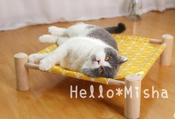 ✿ Misha ✿【單組免運】寵物涼夏帆布木床涼床 通風透氣隔絕濕氣 飛行床行軍床小床 寵物窩狗床狗窩貓床貓窩 10色預