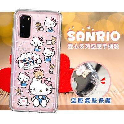 威力家 三麗鷗授權 Hello Kitty凱蒂貓 三星 Samsung Galaxy S20 愛心空壓手機殼(咖啡杯)