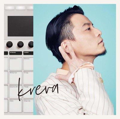 特價預購 KREVA 成長の記録 ~全曲バンドで録り直し~ (日版通常盤CD) 最新2019 航空版