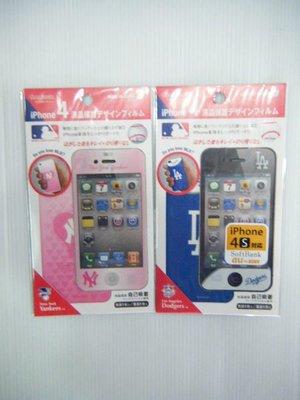 *新莊新太陽* MLB 日本製 iphone4 螢幕及手機殼 保護貼 (正反面可貼*4隊)~~優惠特價300