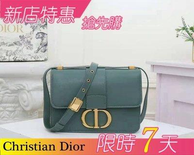 Dior 30 Montaigne牛皮革手袋 蒙田包 迪奧包包 肩背包 單肩包 斜背包 Oblique提花翻蓋包 女包