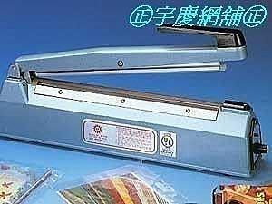 ㊣宇慶S舖五金㊣KF-300H 瞬熱式 手壓 封口機 包裝尺寸485x115x210 公司貨有保固