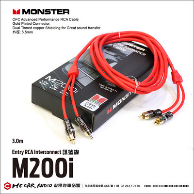 【宏昌汽車音響】美國 MONSTER高級線材 24K鍍金RCA線接頭 訊號線 M200i-3.0M 3米/對 H2144