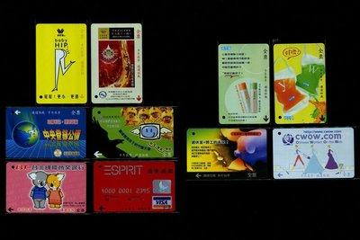 台北市公車票卡 廣告卡 每張1套 共10張(套)一起標 【C1098】