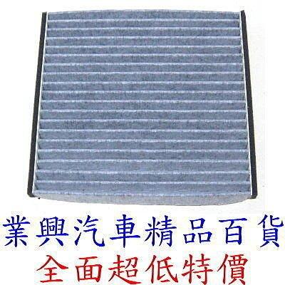 WISH 2009年以前 (含碳) 冷氣空調超高品質空氣芯 (DFVT-534)【業興汽車精品百貨】