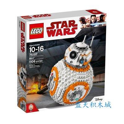 新風小鋪-LEGO樂高75187BB-8機器人太空飛船 星球大戰系列益智拼裝積木玩具