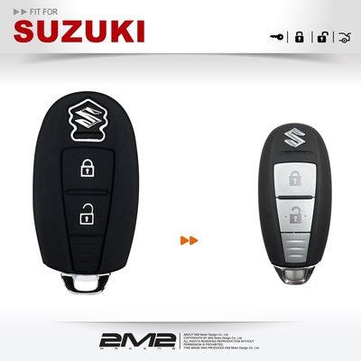 【超值優惠組2件350】2017 SUZUKI IGNIS BALENO SX4 金鈴汽車 智慧型鑰匙 感應鑰匙 矽膠套