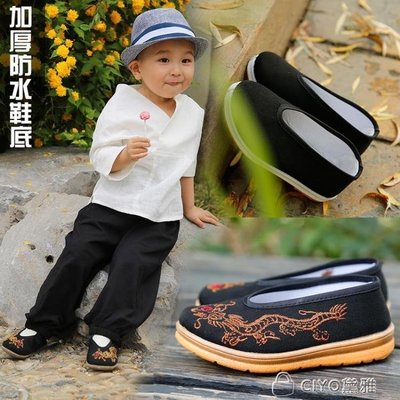 老北京兒童布鞋男童繡花鞋布底千層底男寶童鞋透氣舒適一腳蹬