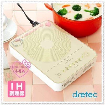 ♥小公主日本精品♥ Hello Kitty 大臉電磁爐IH 調理器迷你平板電磁爐