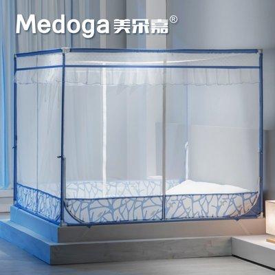 防蚊蟲蚊帳 美朵嘉拉鏈三開門蚊帳支架防摔兒童加密加厚1.5/1.8m/2米/2.2家用