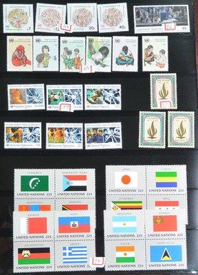 特價商品 外國郵票 聯合國 2頁...