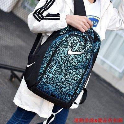 耐吉NIKE 學生雙肩背包 大容量旅行包 後背包#0087【運動前線&潮品折扣館】