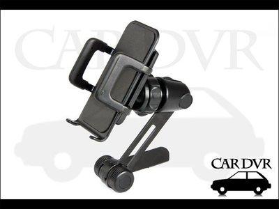 【CAR DVR】含運~ 機車小U 蝙蝠夾 手機/導航/PDA 機車支架~ 最大可夾寬度75mm