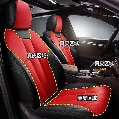 眾泰T600四季專用座套T700座墊新款全包Z700全包新圍汽車坐墊座椅套真皮