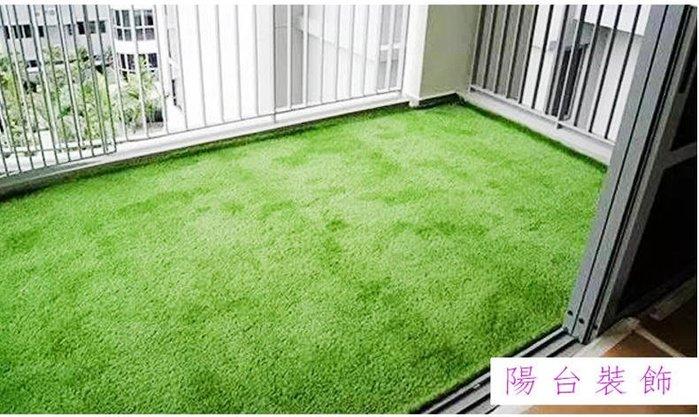 仿真草皮 翠綠款草高1cm 景觀草皮(2公尺*0.5公尺)高爾夫草 人工草皮 微景觀 仿真草坪 假草皮 裝飾草坪 可訂製