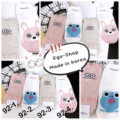 EGO-SHOP%正韓國空運~青蛙襪Q-92