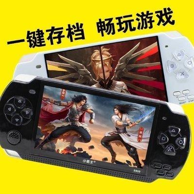 【不二藝術】小霸王S800遊戲機掌機GBA掌機遊戲機psp掌機懷舊兒童下載遊戲機BYYS156