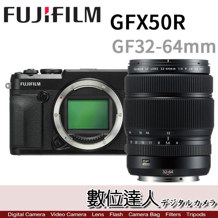 【數位達人】公司貨 Fujifilm FUJI 富士 GFX50R + GF32-64mm /GFX 50R 中片幅