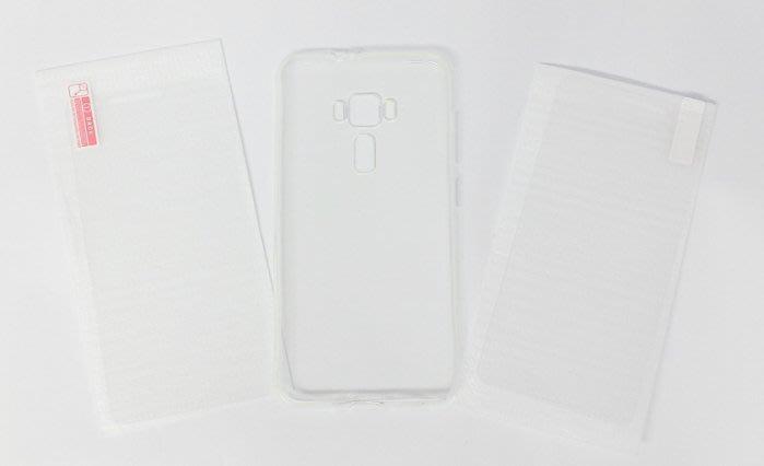 華碩 ASUS ZenFone3 ZE552KL 手機殼*1 送 保護膜*2, 手機膜 保護膜 保護殼 透明 軟殼