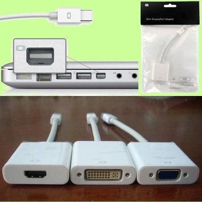 5Cgo【權宇】MINI迷你電腦PC APPLE Mac Pro Air MDP DP轉HDMI VGA DVI轉接線頭