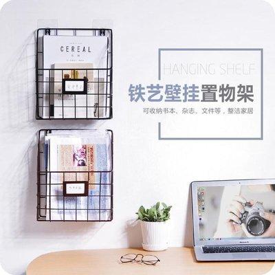 優思居 簡約鐵藝壁掛書架 家用創意牆上置物架雜志架報紙架書報架YTL·3C