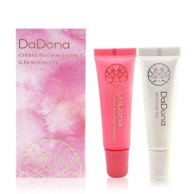 *微風小舖*DaDona pink (JENOVA ) 保濕潤紅素+保濕潤唇油 10mL 2入組~美胸霜~可超取付款