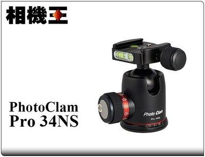 ☆相機王☆Photo Clam Pro 34NS 黑色 球型雲台 公司貨 送快拆板 (4)