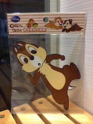 阿虎會社【Q - 793】正版 迪士尼 防水貼紙 裝飾貼紙 機車貼紙 花栗鼠 奇奇 造型貼紙 壁紙 車用 安全帽 機車