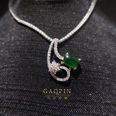 【高品珠寶】50分尚比亞袓母綠墜子 女墜 (已售出可訂製) #1100