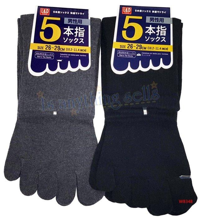 ✦Is anything sells♥ L&D 細針(長)男用五趾襪  W8348