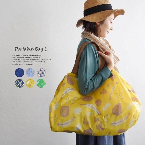 日本 時尚文青風格 大開口摺疊購物袋
