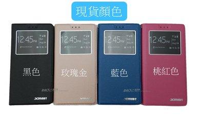 金山3C配件館 紅米 Note 4X 5.5吋 皮套 單視窗皮套 隱藏磁扣款 手機套 手機殼
