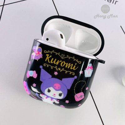 正版授權 Sanrio 三麗鷗 AirPods / AirPods2 防塵耐磨保護套 酷洛米 KUROMI 少女的珠寶盒