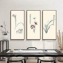 新中式齊白石禪意荷花殘荷蓮子國畫裝飾畫畫芯高清微噴打印畫心(不含框)