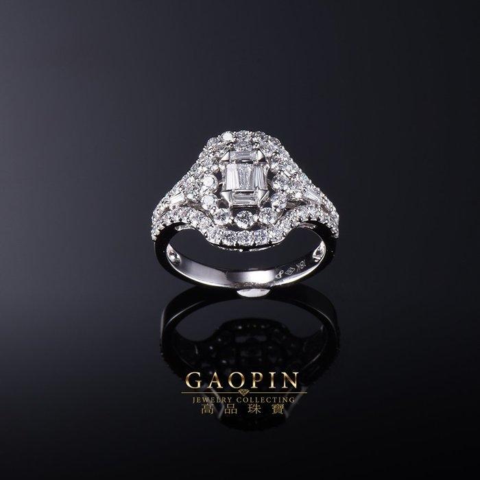 【高品珠寶】設計款《方》鑽石戒指 求婚戒指 訂婚戒指 情人節禮物  生日禮物 拚鑽 #3575