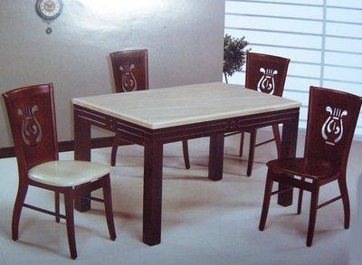 【南台灣傢俱】大理石餐桌+餐椅4張***原價$14500,超低特價$10800元