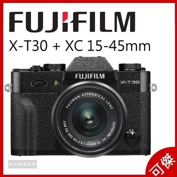 FUJIFILM X-T30 + XC 15-45mm KIT 富士 單眼相機 4K錄影 復古造型 平行輸入 有問有優惠