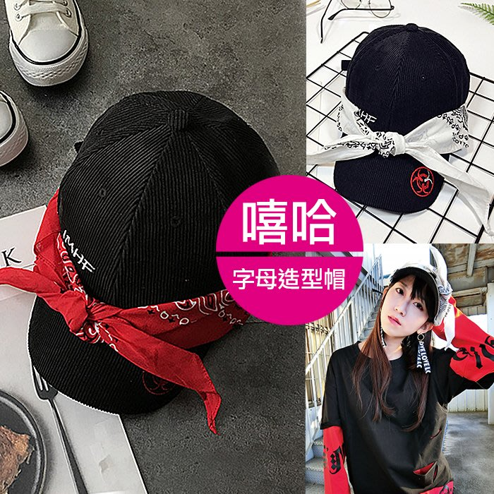 【JS 姊妹時代】【MIS001】獨家嘻哈街頭原宿刺繡字母帽綁帶頭巾造型帽